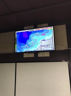 京都市左京区にてテレビ壁掛工事③