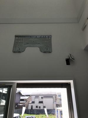 (3/29) 京都市右京区にてエアコン取付.jpg