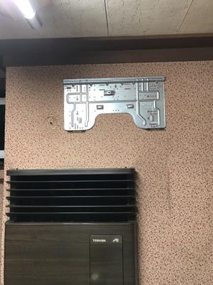 (5/2) 京都市北区にて、店舗にエアコン設置.jpgのサムネイル画像