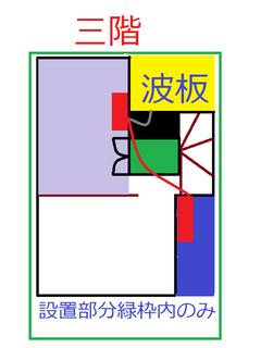 2014_2_3